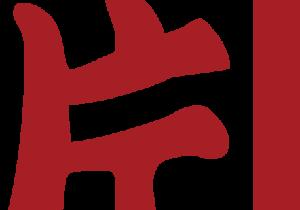 片山建具店ロゴ