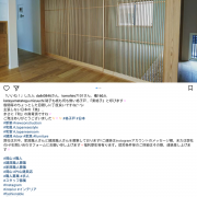Screenshot_2018-05-23-18-48-35.png
